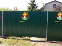 Забор под ключ в Самаре (СДТ «Березовая грива»)