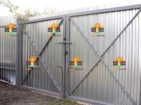 Забор из оцинкованного профлиста под ключ, высота 2 метра, длина 24 метра + ворота + калитка (Старосемейкино)