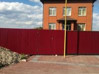 Забор установлен в Богатовском районе с. Ключи Мира.