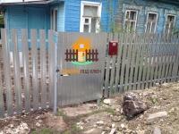 Установлен забор под ключ из штакетника г. Самара